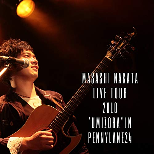 kaeri miti (Live at PANNY LANE 24 , Sapporo, 2010)