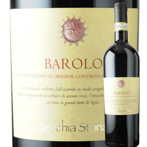 イタリアワインおすすめ15選 初心者でも選びやすい!特徴や魅力も解説!のサムネイル画像