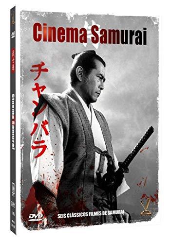 Cinema Samurai