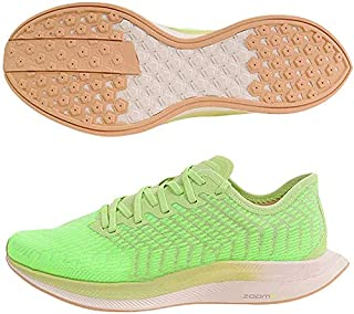 Zoom Pegasus Turbo 2 Women's Running Shoe Sneaker