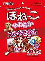 (まとめ買い)サンライズ ゴン太のほねっこ やわらかスナギモ巻き Sサイズ 65g SSB-010 犬用 【×16】