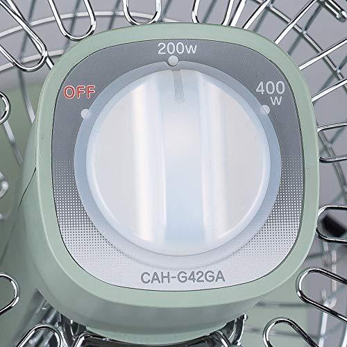 アラジン遠赤グラファイトヒーターグリーンCAH-G42GA-G