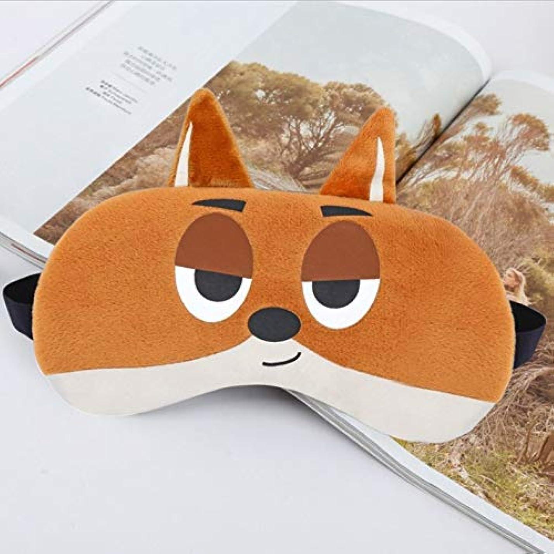 ミニ望み一般化するNOTE 睡眠マスクアイマスクアイパッチソフトコットンシームレスフォックスセラピーパターンシェードカバー旅行のためのリラックスした睡眠補助MP0165