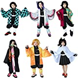 Kimetsu no Yaiba Children's Clothing Kocho Shinobu Tomioka Yoshiyuki Gazuma Yoshiyasu Kamon Sadako Kamon Sumijiro Cosplay Costume Kids Disguise Japanese Clothes kids cosplay Halloween Cultural Festival Stage Costume For Children (Kocho Shinobu, 130)