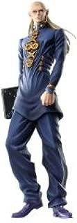 JoJo's Bizarre Adventure: Statue Legend Hazekura Mikitaka PVC Figure
