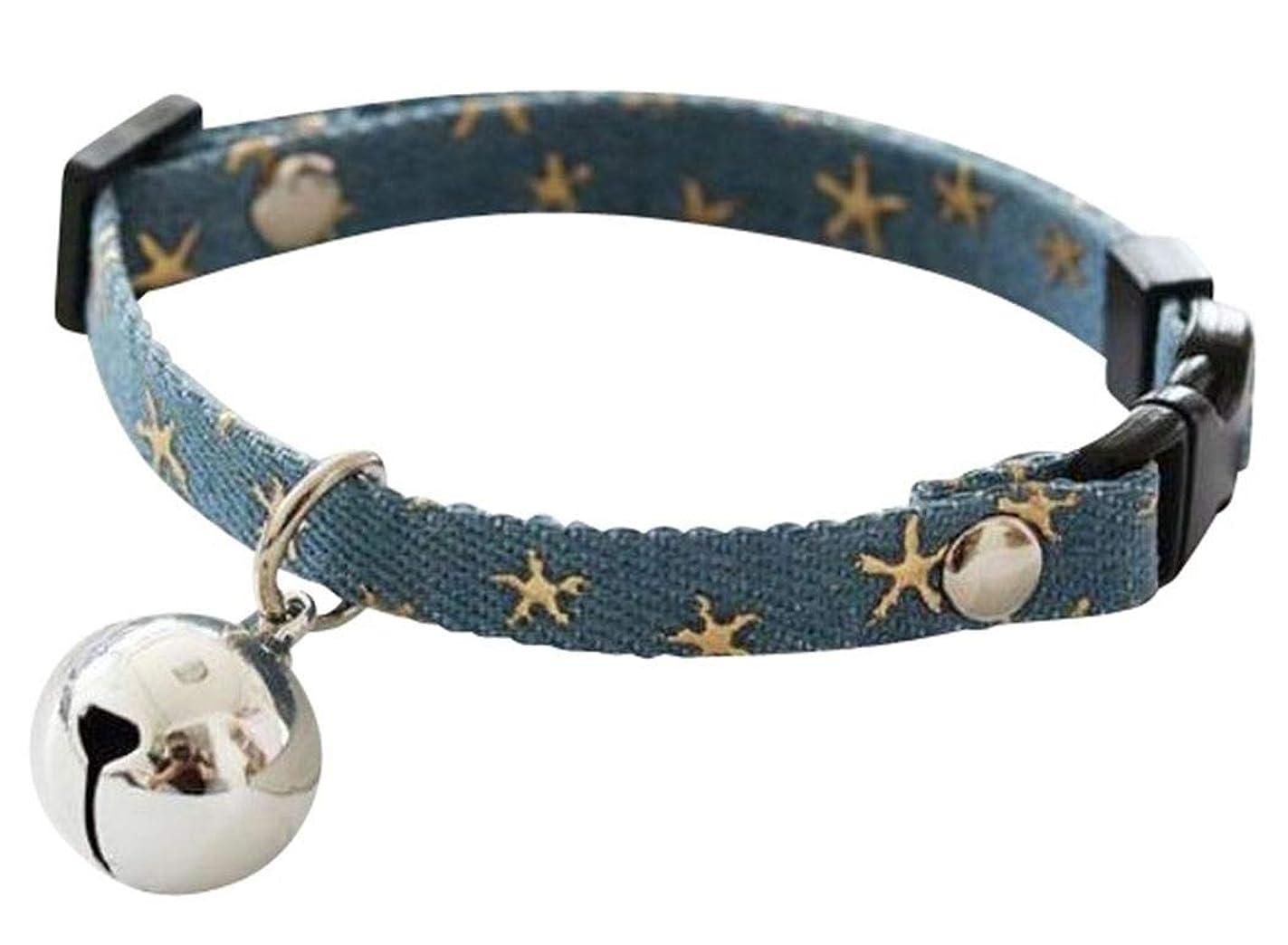 属する復活させる横GJTr 猫 ねこ 用 首輪 鈴 付き バックル 式 サイズ 調節 可能 星 柄 ブルー × シルバー