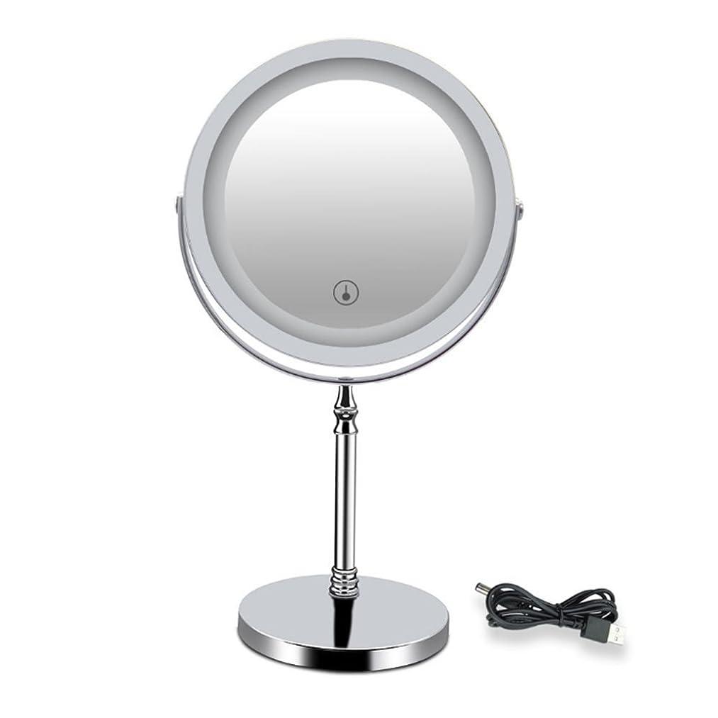 塩追加パークNATUREYUAN Led化粧鏡usb充電タッチ調整可能なライト付き化粧ランプ付きランプ7インチ10倍ダブルミラー美容ツール調節可能なled化粧鏡 (色 : Silver)