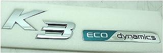 TRUSTTWO Aangepast aan KIA-kofferwagen-logo, Engelse brievenlogo, K3ECO Letter, auto-label, Back Word-logo. (Style : 86311...