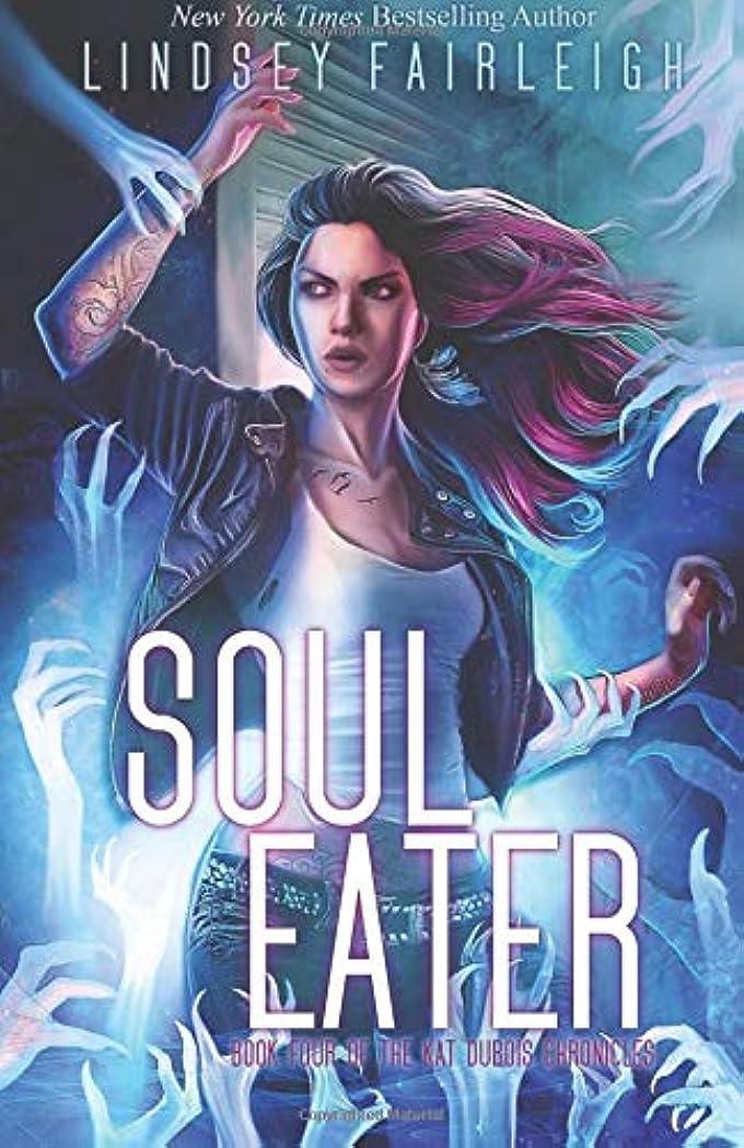 電球飢えたクリックSoul Eater (Kat Dubois Chronicles)