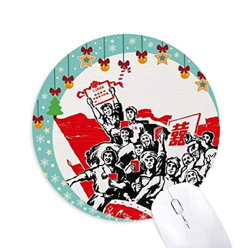 Rote Fahne Mao Zedong zitiert Red China Maus Pad Jingling Bell Round Rubber Mat