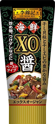 エスビー食品 李錦記 海鮮XO醤(チューブ入り) 90G ×4本