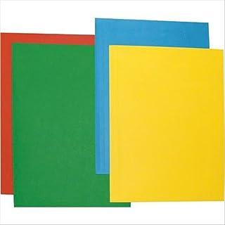 Brefiocart 0205510.GI Cartelline Color, Semplici, 50 Pezzi