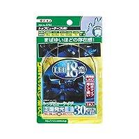 (まとめ) トップビューテープLED 30cm青 2703 【×5セット】 ds-1631387