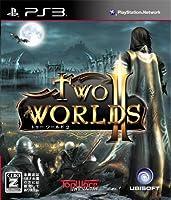 トゥーワールド2(新価格版)【CEROレーティング「Z」】 - PS3