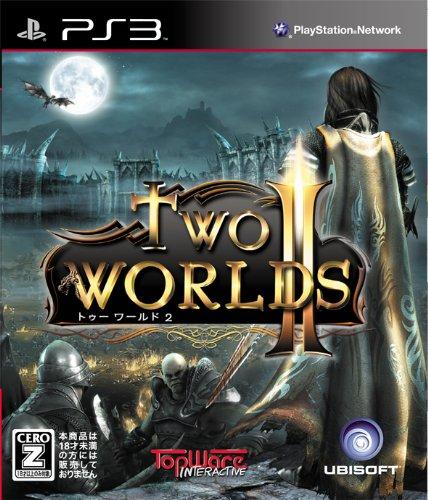 Two Worlds II [New Price Version] [Importación Japonesa]