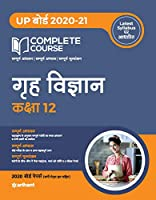 Complete Course Grah Vigyan Class 12 for 2021 Exam