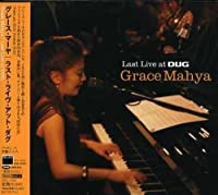 Last Recording at Dug by Grace Mahya (2007-02-28)