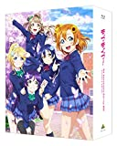 ラブライブ! 9th Anniversary Blu-ray BOX Standard Edition (期間限定…