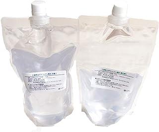 エポキシ樹脂 2液性エポキシレジン液 DIY レジンアクセサリー ハンドメイド 工作 工芸品 ピアス キーホルダー ネックレス (1.5kg)