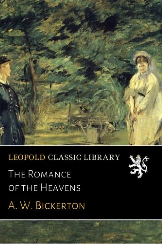 追加コレクション壁紙The Romance of the Heavens