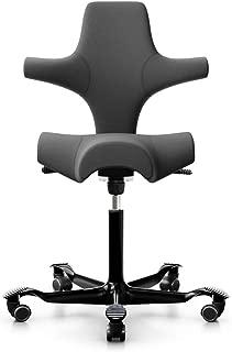 Ergonomic Office Desk Chair HAG Capisco with Saddle Seat (Dark Gray on Black Base)