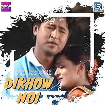 Dikhow Noi
