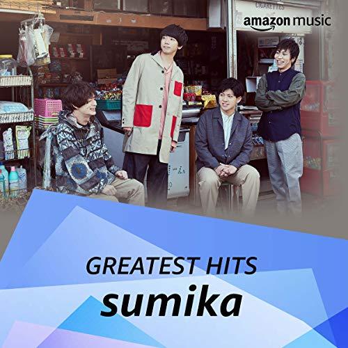 sumika【ゴーストライター】歌詞の意味を徹底考察!何を求めているの?もがくあなたを覗く理由とはの画像