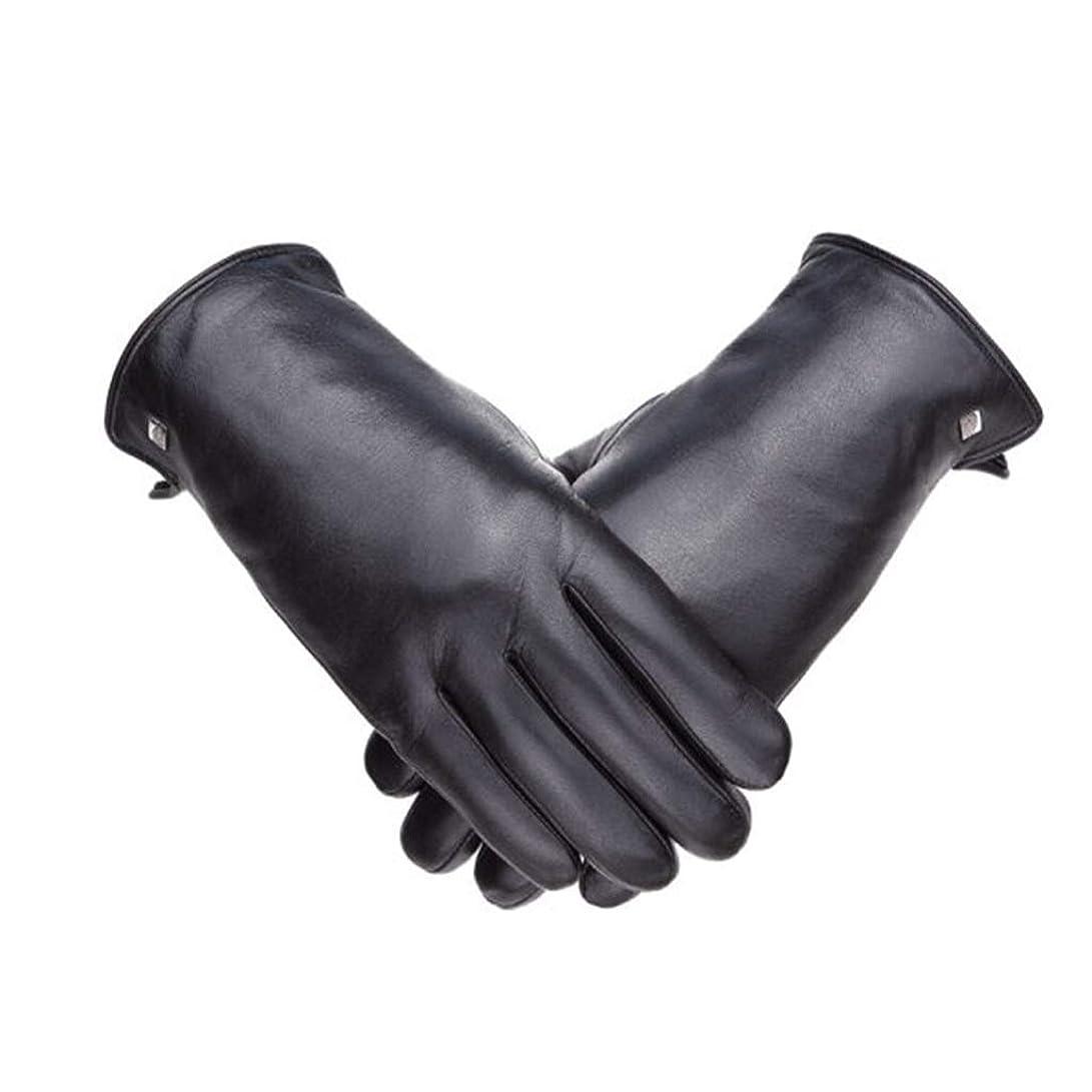 軍艦古い限られた革の肥厚プラスベルベット柔らかなヤギの男性の手袋防風寒い冬暖かい手袋を乗って19841101-01B黒XXL