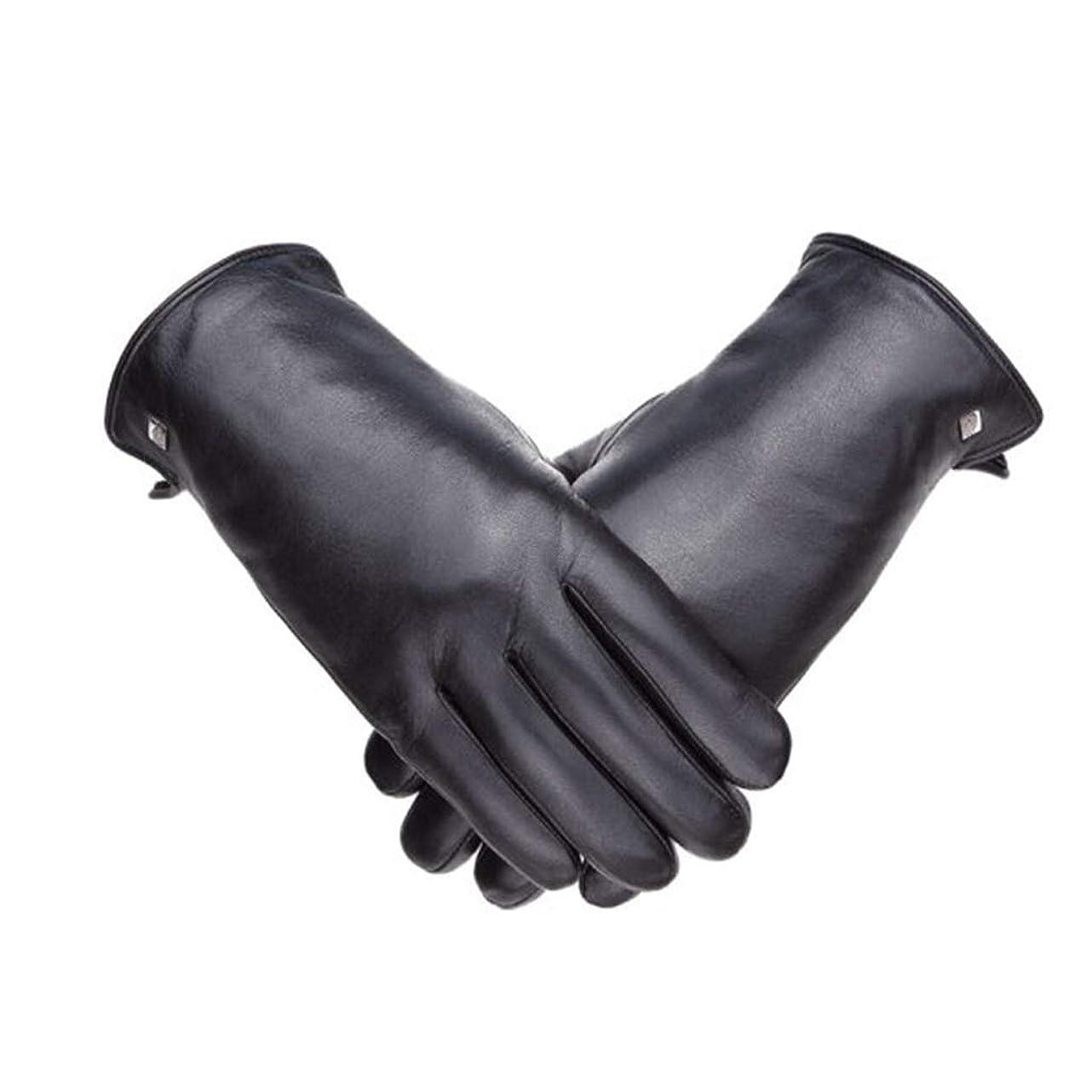 熱おとうさんどれでも革の肥厚プラスベルベット柔らかなヤギの男性の手袋防風寒い冬暖かい手袋を乗って19841101-01B黒XXL