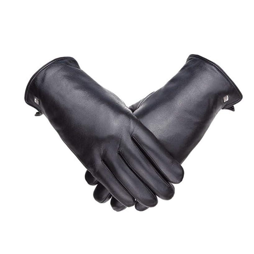 インサートにもかかわらず一致する革の肥厚プラスベルベット柔らかなヤギの男性の手袋防風寒い冬暖かい手袋を乗って19841101-01B黒XXL