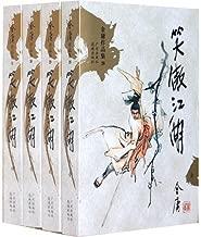 Xiao Ao Jiang Hu