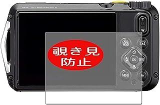 VacFun 覗き見防止フィルム , リコー RICOH G900 向けの のぞき見防止 保護フィルム 液晶保護フィルム(非 ガラスフィルム 強化ガラス ガラス ) 覗き見防止 のぞき見 フィルム ニュー