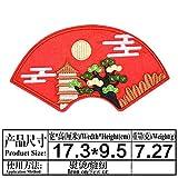 Chzimade - Parches de bordado japoneses en forma de abanico para planchar en ropa de bricolaje accesorios de costura rosso