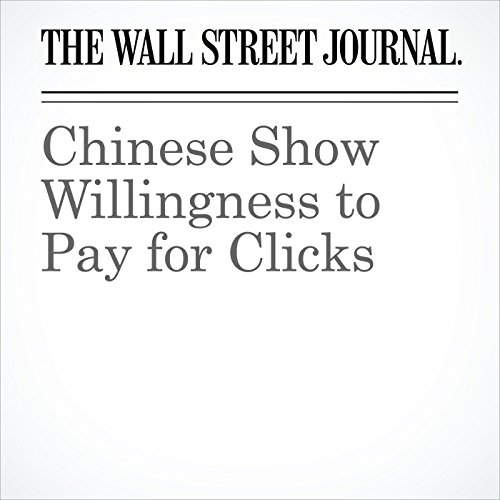 Chinese Show Willingness to Pay for Clicks copertina