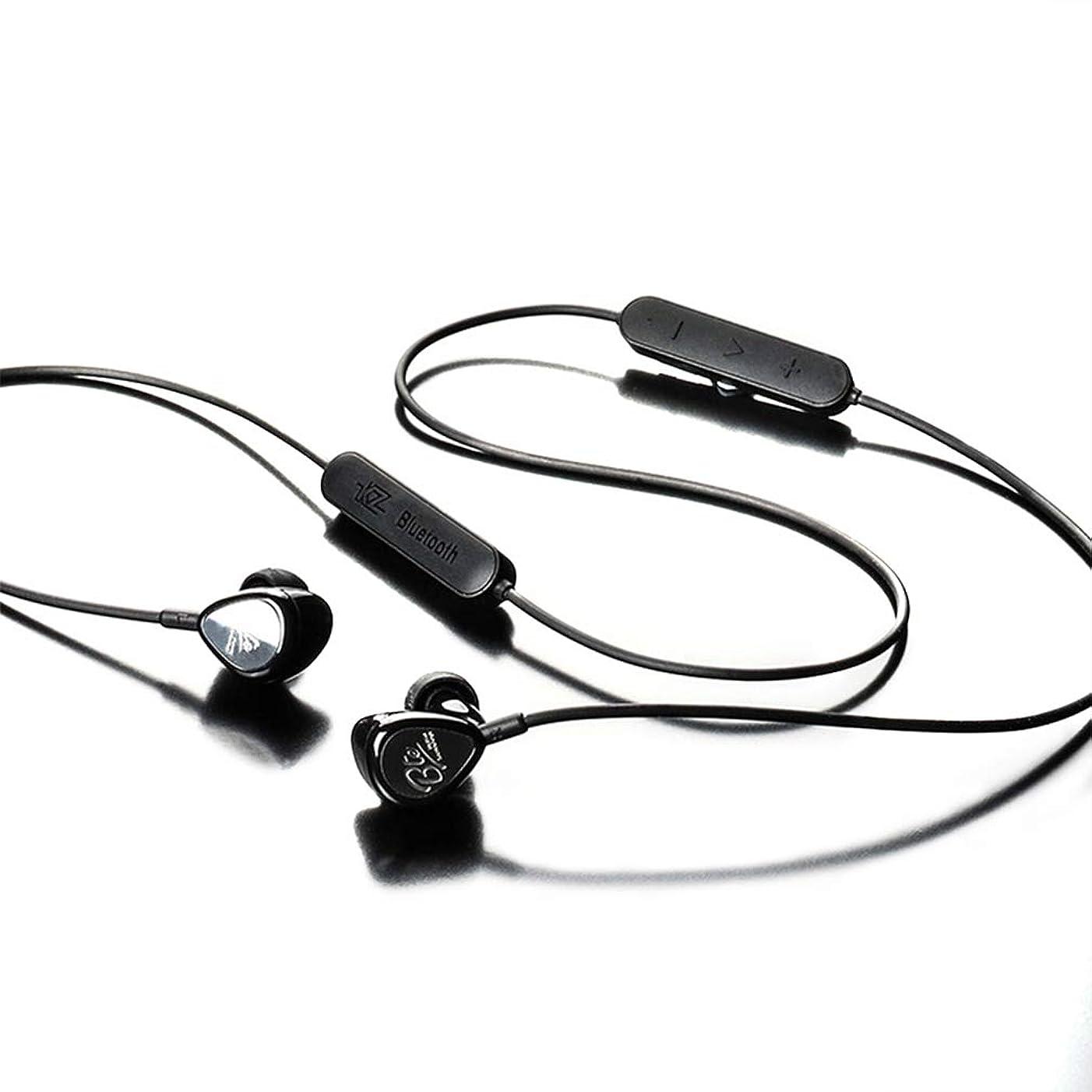 十分な拳算術KZ-BTE ワイヤレス Bluetoothイヤホン 運動 重低音 HIFI 通用式(ブラック)