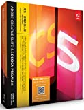 Adobe Creative Suite 5.5 Design Premium Windows版 (旧製品)