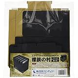 センチュリー 裸族の村ブラック 蓋付き 3.5インチHDD専用収納BOX CRM35-H705FBK