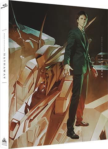 """Mobile Suit Gundam: Hathaway"" Theater Standard Edition Blu-ray"