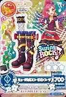 アイカツ! 2014シリーズ 第1弾 1401-16 ミュージカルスコーピオンブーツ/プレミアムレア