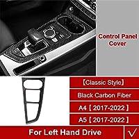 カーボンファイバー変速コントロールパネルトリムステッカーマルチメディアノブボタンカバーデカールのためにアウディA4 A5 2017年から2022年自動車スタイリング (Color : A Classic Black)