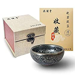 Yan Hou Tang Qing Dynasty Style JianZhan Tenmoku Japanese Teacup - 100ml 6.6oz Hundred Flowers Meditation Chinese Handmade Crafts Designer Collection