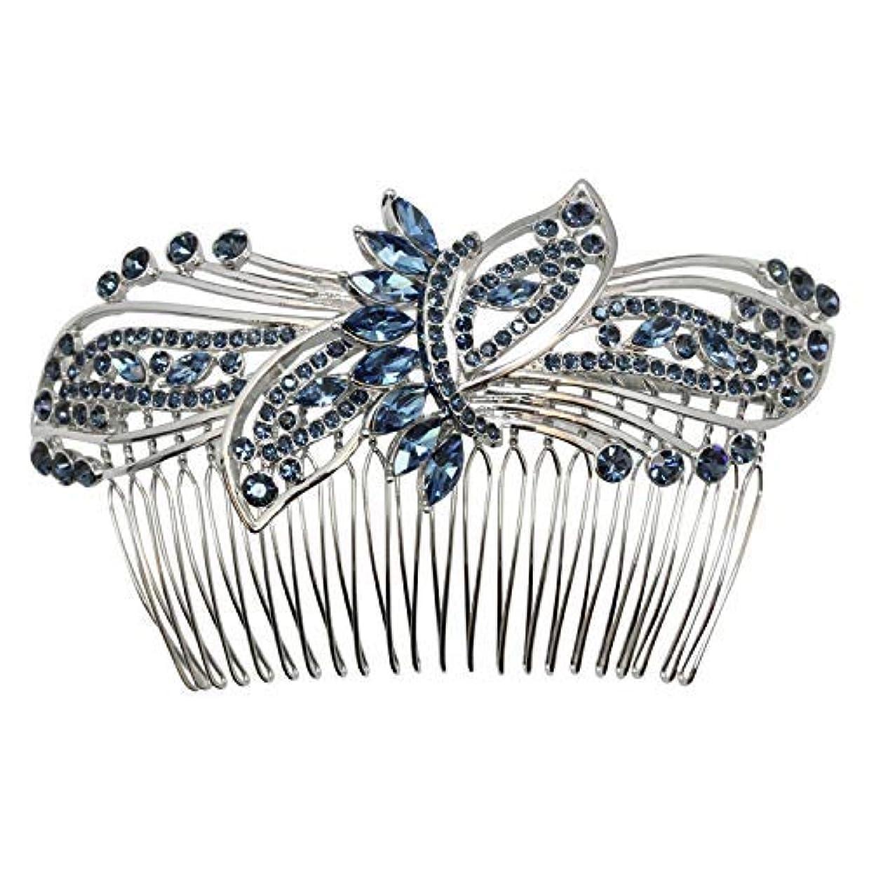 辞任かわすキャンセルFaship Gorgeous Navy Blue Rhinestone Crystal Huge Floral Hair Comb [並行輸入品]