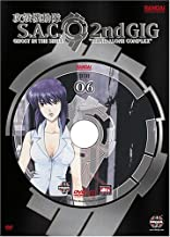 Ghost in the Shell 6: Stand Alone Complex 2nd Gig [DVD] [Region 1] [US Import] [NTSC]