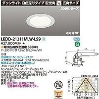 東芝ライテック 一体形DL2000 白色深形 直径100 LEDD-21311MLW-LS9【受注生産品】