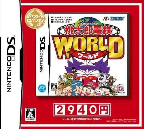 『桃太郎電鉄WORLD』