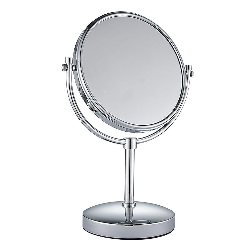 行商人乱暴な枝GSN 3倍の倍率円形両面化粧鏡屋内のデスクトップステンレス鋼のHDプリンセスミラーバニティミラー旅行ポータブルシェービングミラー(シルバー) 鏡