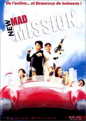 New mad mission - Edition Spéciale [FR Import]