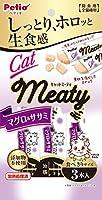 ペティオ (Petio) 猫用おやつ キャットミーティ マグロ&ササミ 3本
