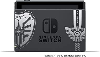 Dragon Quest XI S Console: Echoes of an Elusive Age - Definitive Edition - Nintendo - Limited Edition