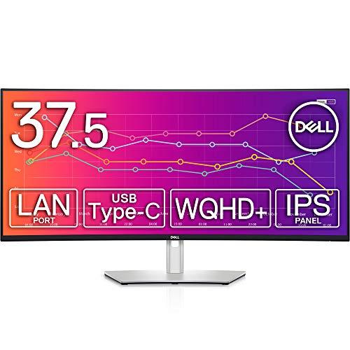 Dell 曲面モニター 37.52インチ U3821DW(3年間無輝点交換保証/sRGB 100%,Rec.709 100%,DCI-P3 95%/フレームレス/USB-C/LANポート(RJ45)/WQHD+/IPS非光沢/DP,HDMIx2/高さ調節/スピーカー付)